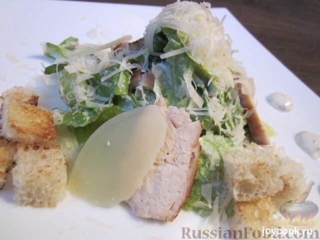 Цезарь салат рецепт с йогуртом