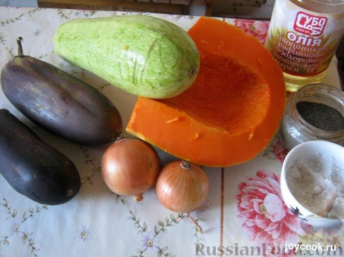 Рецепты из кабачка тыквы и баклажана