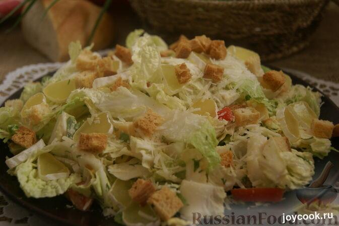 Салат пекинская капуста помидор с майонезом