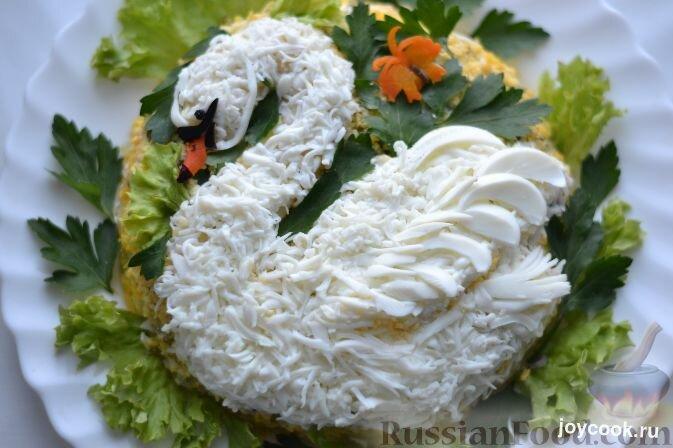 Салат белый лебедь рецепт