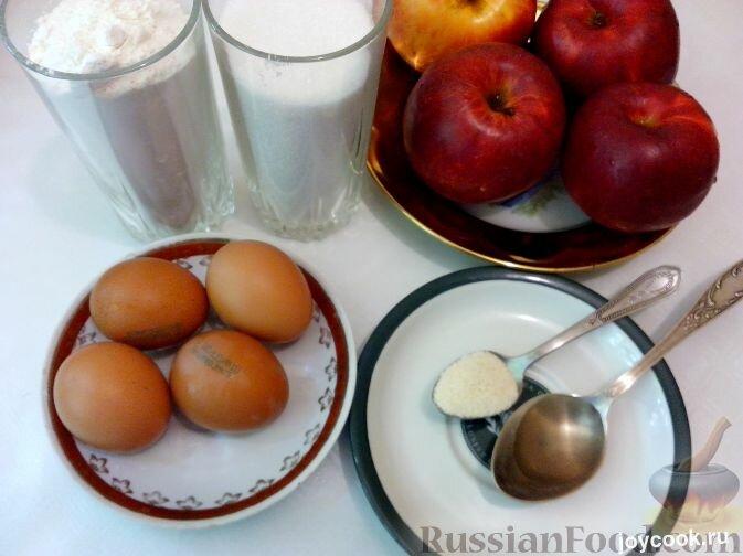 Ингредиенты для шарлотки с яблоками фото рецепт