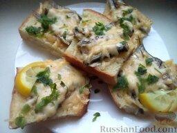Горячие бутерброды со шпротами или сардинами и сыром