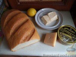 Горячие бутерброды со шпротами или сардинами и сыром: Продукты для горячих бутербродов со шпротами и сыром перед вами.