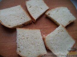 Горячие бутерброды со шпротами или сардинами и сыром: Как приготовить горячие бутерброды со шпротами и сыром:    Включить духовку.  Хлеб нарезать на кусочки.