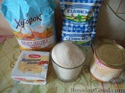 Торт «Муравейник»: Продукты, необходимые по рецепту