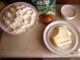 Бездрожжевое тесто для пиццы: Приготовьте продукты для приготовления теста для пиццы бездрожжевого.