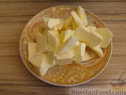 Пресное тесто для пиццы: Как приготовить тесто для пиццы пресное:    Масло мелко нарезать, нагреть до комнатной температуры.
