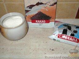 Глазурь шоколадная с какао: Подготовить продукты для шоколадной глазури из какао.