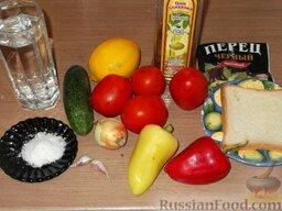 Гаспаччо по-андалузски: Подготовить продукты для гаспаччо по-андалузски.