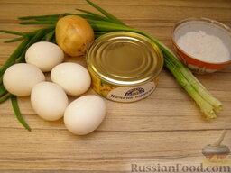 Салат из печени трески (минтая) с яйцами: Как приготовить салат из печени трески:    Подготовить ингредиенты для салата из печени трески.
