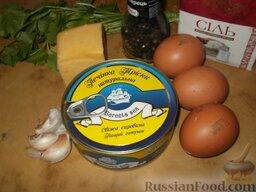 Салат из печени трески (минтая) с сыром: Подготовить продукты для салата из печени трески с сыром.