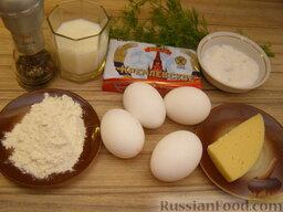 Омлет с сыром: Подготовить продукты для омлета с сыром.