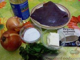 Печеночный паштет: Ингредиенты для приготовления печеночного паштета.