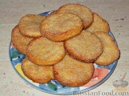 Творожное печенье «Осака»: Творожное печенье «Осака» готово. Приятного аппетита!
