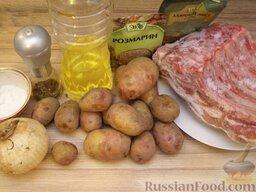 Свинина, запеченная с картофелем: Подготовить ингредиенты.