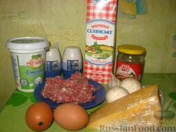 Ленивый бризоль: Приготовить все ингредиенты для бризоли.