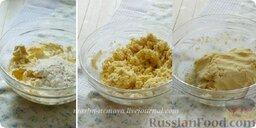 Тарталетки с лимонным курдом и голубикой: Добавляем муку и перемешиваем - тесто будет получаться очень нежным и мягким. Долго месить не надо. Сначала получится мягкая крошка, которую нужно слепить в шар.