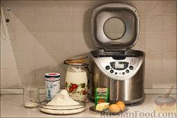 Перемечи: Для перемечей берём: 600 миллилитров молока, 150 миллилитров воды, 2 яйца, 2 столовых ложки соли, 6 с половиной стаканов муки, 2 столовых ложки сахара, пакетик дрожжей, 100 грамм сливочного масла и 2 столовых ложки подсолнечного.   В перечисленной очередности засыпаем в жерло тестомесильной машинки и ждём полтора часа.