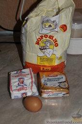 Творожное печенье: Для приготовления творожного печенья нам понадобятся: творог, маргарин, яйцо, сода, соль, сахар, мука.