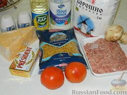 """Запеканка с фаршем и макаронами под соусом """"Бешамель"""": Вот все продукты для запеканки с фаршем. Кстати, я брала индюшиный фарш, но он может быть из любого мяса, которое вам больше по вкусу."""