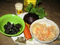 Винегрет с черносливом и тыквенными семечками: Ингредиенты для винегрета.