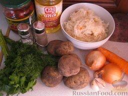 Борщ с кислой капустой: Продукты для красного борща с кислой капустой перед вами.