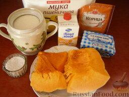 Сладкий тыквенный крем-суп с корицей: Подготовить ингредиенты для тыквенного крем-супа.