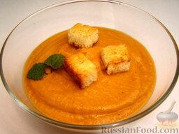 Сладкий тыквенный крем-суп с корицей: Подавать тыквенный крем-суп с гренками.    Приятного аппетита!