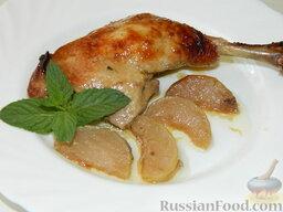 Ножки пекинской утки с яблоками: Вот такие получились румяные ножки утки с яблоками. Приятного аппетита!