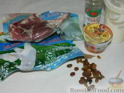 Пекинская утка с изюмом: Вот что понадобится, чтобы приготовить утку, запеченную в рукаве с изюмом.