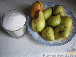 Джем грушевый: Продукты для грушевого джема перед вами.  Банки вымыть с содой. Простерилизовать банки и  крышки.
