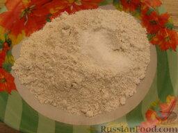 Борщ с ржаными галушками: Приготовить галушки. Для этого Смешать ржаную муку и соль.