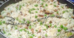 Один из способов приготовления риса