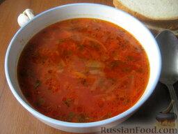 Украинский красный борщ с фасолью