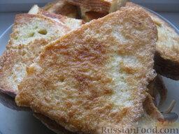 Гренки сырные: Гренки сырные готовы.  Приятного аппетита!