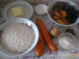 Рисовая каша с сухофруктами (в мультиварке): Продукты для рисовой каши с сухофруктами перед вами.