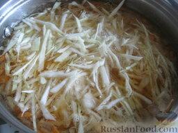 Красный борщ с фасолью: Выложить капусту. Варить 5 минут на среднем огне.