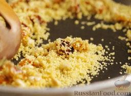 Марокканский кус-кус: Добавляем кус-кус. Обжариваем, помешивая, до золотистого цвета.