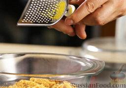 Марокканский кус-кус: Добавляем тертую цедру лимона.