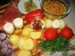 Нохат шурпа: Заранее (на ночь) замочить нут.  Так как варить-томить будем долго, все режем крупными кусками. В Узбекистане в казан часто бросают очищенные овощи целиком.