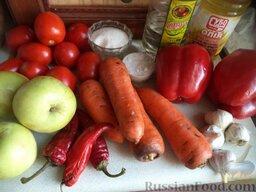 Острая аджика с яблоками: Продукты для острой аджики с яблоками перед вами.