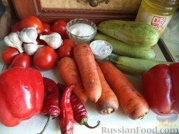 Аджика кабачковая с помидорами: Продукты для кабачковой аджики перед вами.