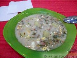 Суп с плавленым сырком: И наконец, ароматизируйте суп перцем, добавьте соль. Немного проварите, а когда все ингредиенты будут готовы, можете подавать суп к столу вприкуску со свежим хлебом.