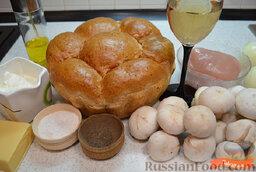 Жульен в хлебе: Ингредиенты для приготовления жульена в хлебе.