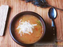 Минестроне: Суп минестроне готов. Приятного аппетита!