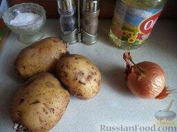 Постные драники (без яиц): Продукты для драников постных  перед вами.