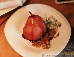 Груша в вине: Подавать груши в вине можно с орехами и голубым сыром.    Приятного аппетита!