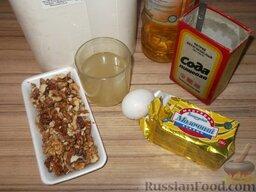 Печенье «Не пропадать же рассольчику»: Подготовьте продукты для печенья