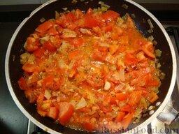 Рататуй (тушеные овощи по-французски): Оставьте помидоры тушиться без крышки на медленном огне в течение по крайней мере получаса.