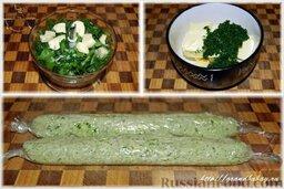 Рубленые котлеты из индейки: Теперь стоит заняться изготовлением начинки для котлет.  Для этого можно взять горсть листьев петрушки, зелени укропа, пару зубков чеснока, добавить крупной соли и смолоть всё это в блендере. А можно и вручную ножом порубить. Затем смешать зелень с размякшим сливочным маслом, поперчить и добавить лимонного сока по вкусу. Также можно добавить в начинку брынзы, что я и сделал.  Полученную массу надо хорошенько взбить вилкой, чтобы она стала однородной. Далее сигарообразно сформировать начинку на кусках пищевой пленки. Плотно свернуть пленку и убрать в морозилку.
